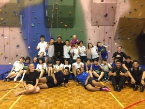 Japanese students rockclimbing.
